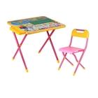 """Набор детской мебели """"Глобус"""" складной, цвет розовый"""