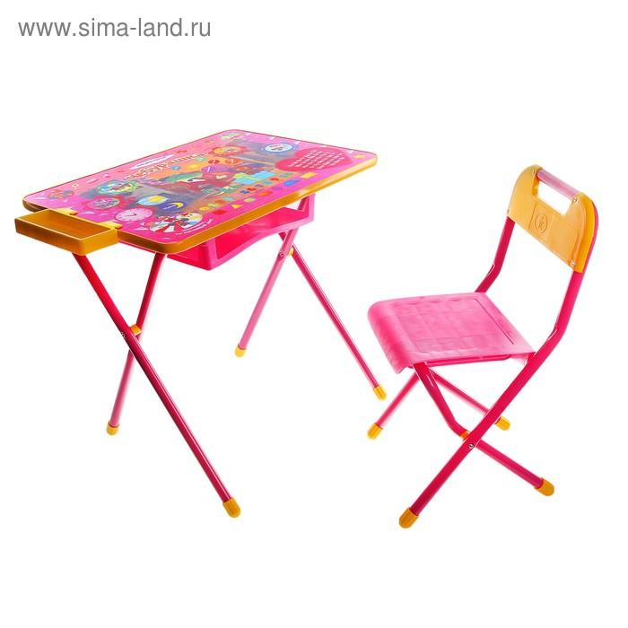 """Набор детской мебели """"Чебурашка"""" складной, цвет розовый"""