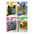 Блокнот А6, 24 листа на скрепке Calligrata «Домашние животные», обложка картон хром-эрзац