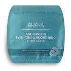 Тканевая маска Ahava Time To Smooth выравнивающая цвет кожи