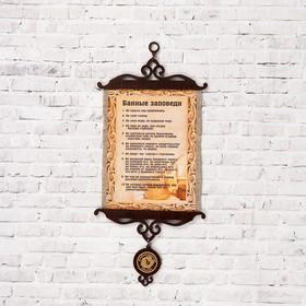 "Souvenir scroll ""bath commandments,"" A5"