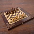 "Шахматы ""Галант"" (доска дерево 50х50 см, фигуры дерево, король h=9.2 см)"
