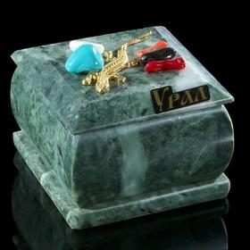 "Шкатулка ""Урал"", змеевик, с декоративным камнем, 6,5х6,5х5,5 см"