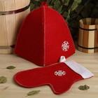 """Набор банный подарочный """"Попаримся по-новогоднему"""" (рукавица, шапка), войлок, красный"""