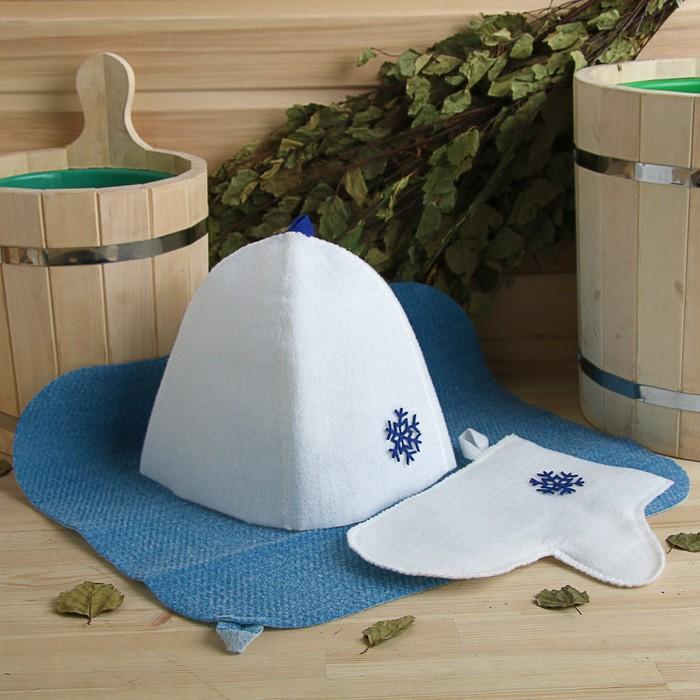 "Набор банный ""Снежинка"" (коврик, рукавица, шапка), экофетр, синий"