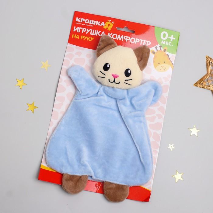 Игрушка для новорождённых «Котик»