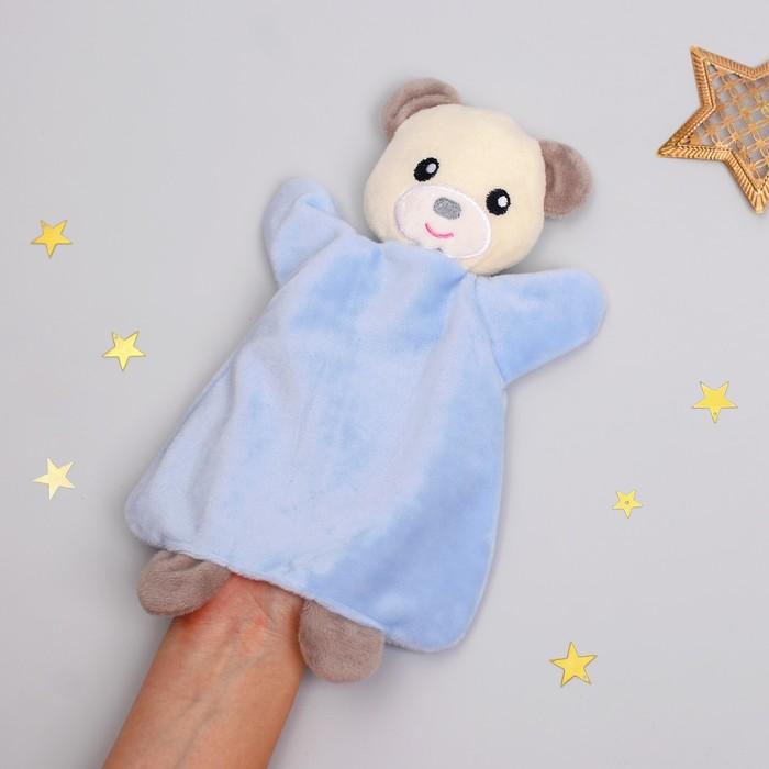 """Игрушка для новорождённых """"Мишка"""""""