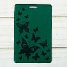 Чехол для карточек и бейджа «Бабочки», 6,8 х 10,5 см