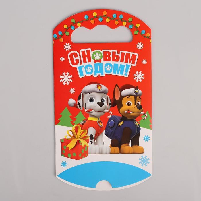 """Щенячий патруль. Коробка складная PAW PATROL """"С Новым Годом!"""", 12 х 18,5 х 3,8 см"""