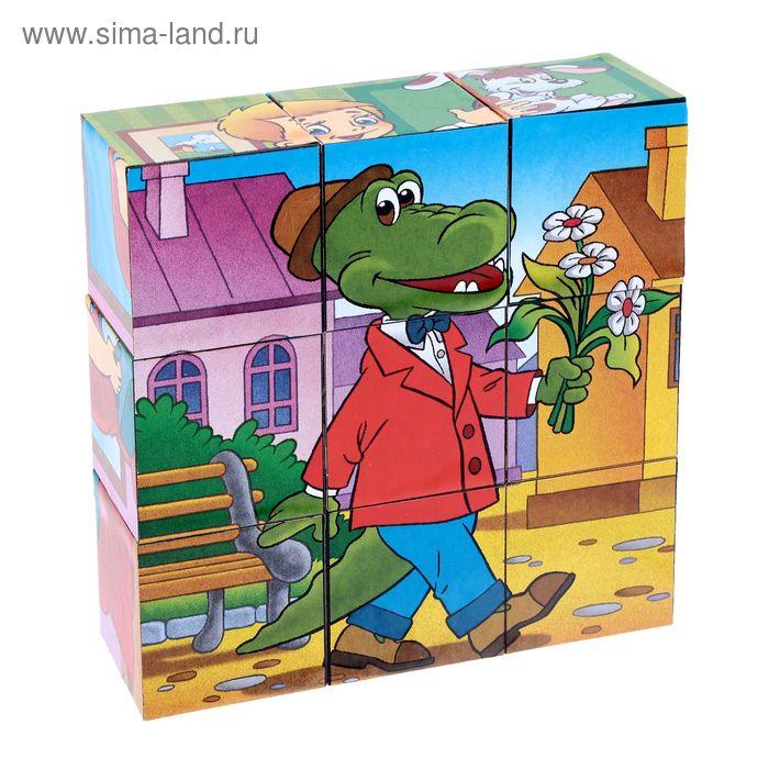 """Кубики """"Любимые мультфильмы - 2"""", 9 штук"""