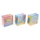 """Кубики """"Для самых маленьких"""", 4 штуки, МИКС"""