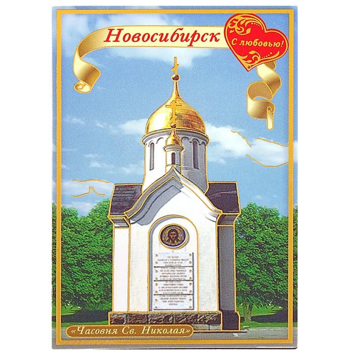 Открытки сувениры оптом в новосибирске, картинки поцелуйчики варианты