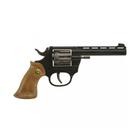 Пистолет «Super 88», 8-зарядный, 20 см