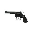 Пистолет «Mustang», 100-зарядный, 19 см, упаковка-короб