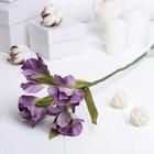 """Искусственный цветок """"Альстрёмерия"""" сиреневая 48 см"""