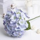 """Искусственный цветок """"Большая гортензия"""" сиреневая 45 см"""