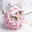 """Искусственный цветок """"Большая гортензия"""" розовая 45 см"""