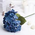 """Искусственный цветок """"Гортензия"""" синяя 45 см"""