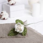 """Искусственный цветок """"Мини роза"""" белая 32 см"""