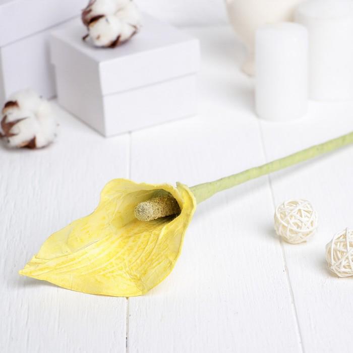 """Искусственный цветок """"Калла"""" жёлтый 46 см"""