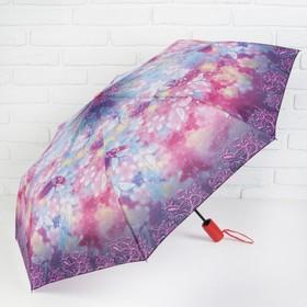 Зонт полуавтоматический «Сказка», 3 сложения, 8 спиц, R = 49 см, цвет фиолетовый