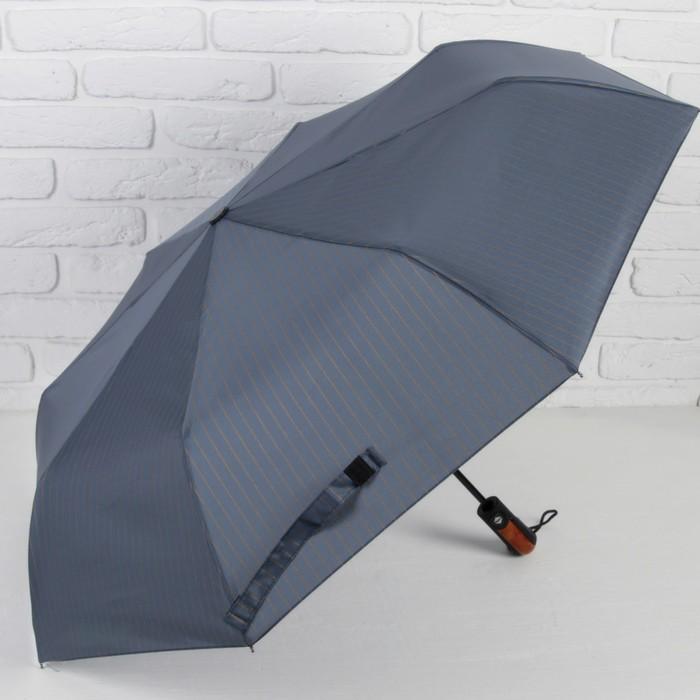 Зонт автоматический «Полоска», 3 сложения, 8 спиц, R = 47 см, цвет синий
