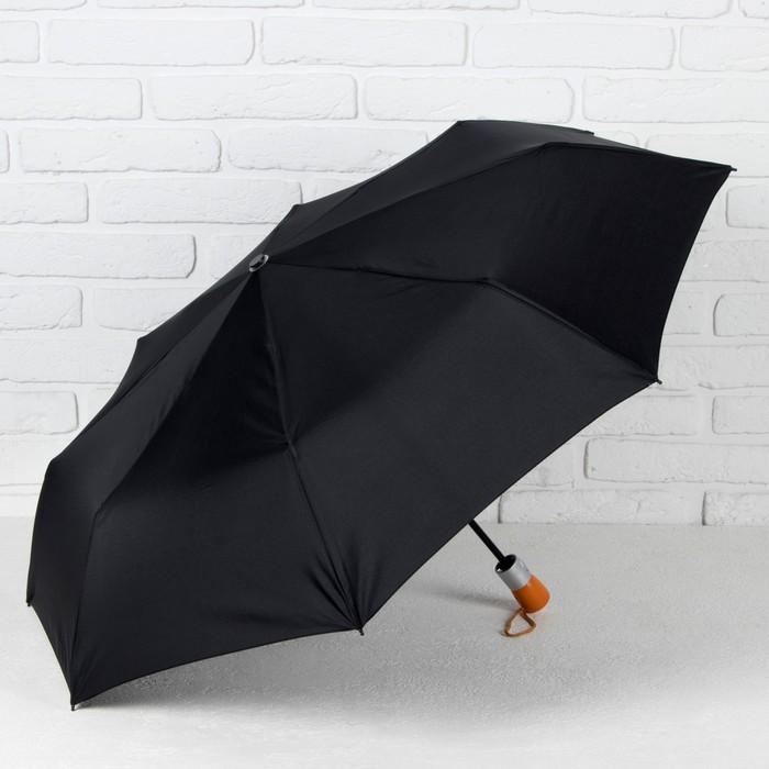 Зонт автоматический «Однотонный», 3 сложения, 8 спиц, R = 48 см, цвет чёрный