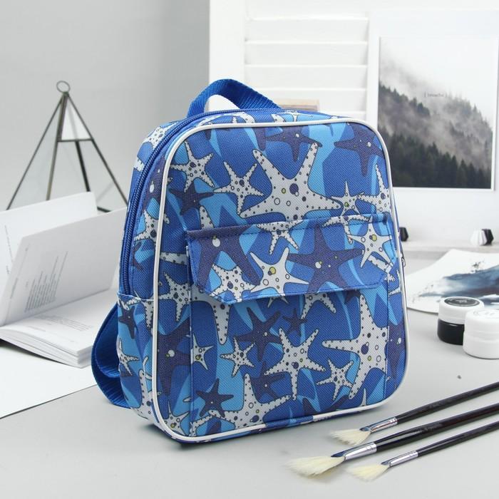 Рюкзак детский, отдел на молнии, наружный карман, цвет голубой