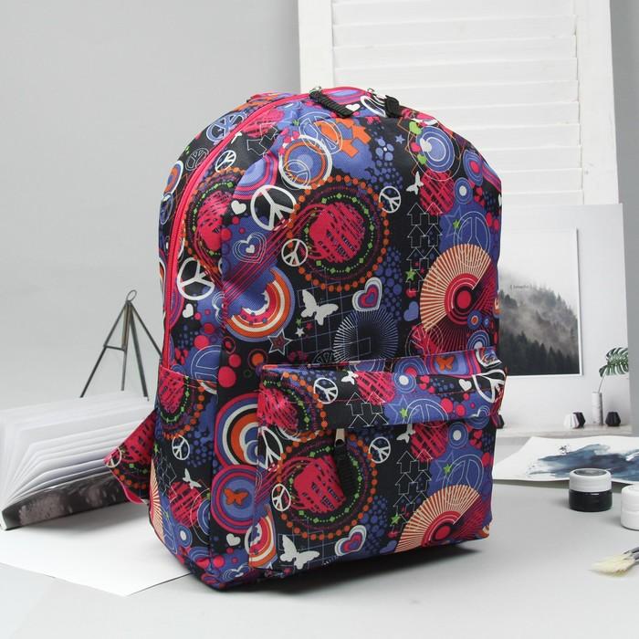 Рюкзак молодёжный, отдел на молнии, наружный карман, цвет разноцветный - фото 418355810