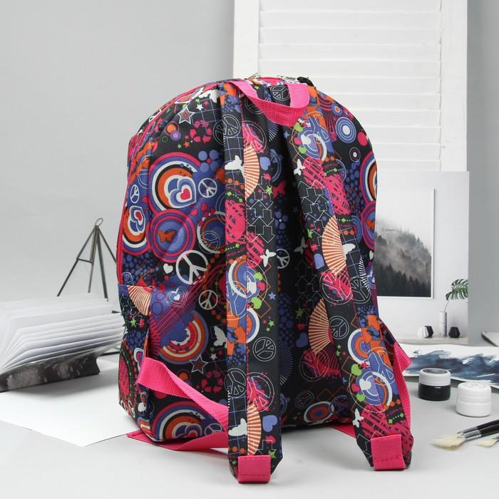 Рюкзак молодёжный, отдел на молнии, наружный карман, цвет разноцветный - фото 418355811