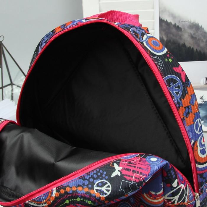 Рюкзак молодёжный, отдел на молнии, наружный карман, цвет разноцветный - фото 418355812