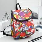 Рюкзак детский, отдел на клапане, цвет красный/жёлтый