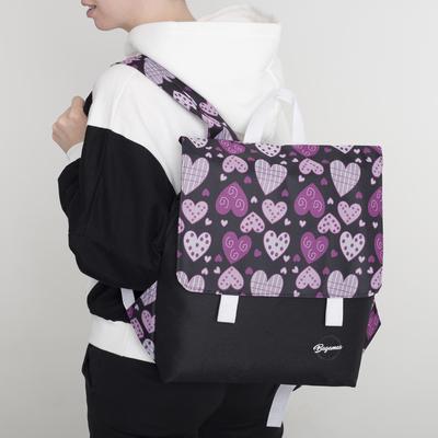 """Рюкзак молодёжный """"Сердечки"""", с косметичкой, отдел на молнии, цвет чёрный/розовый"""