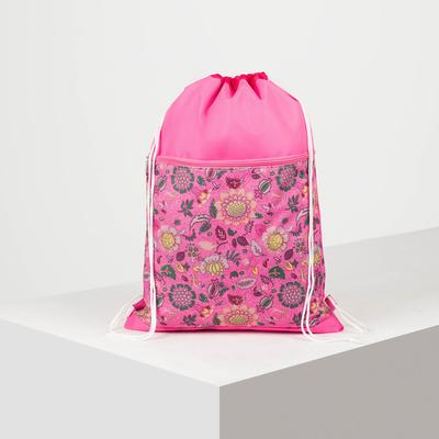 """Сумка-мешок для обуви """"Цветы"""", наружный карман на молнии, цвет розовый"""