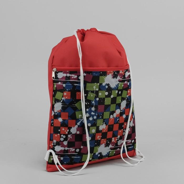 """Сумка-мешок для обуви """"Клякса"""", наружный карман на молнии, цвет красный"""