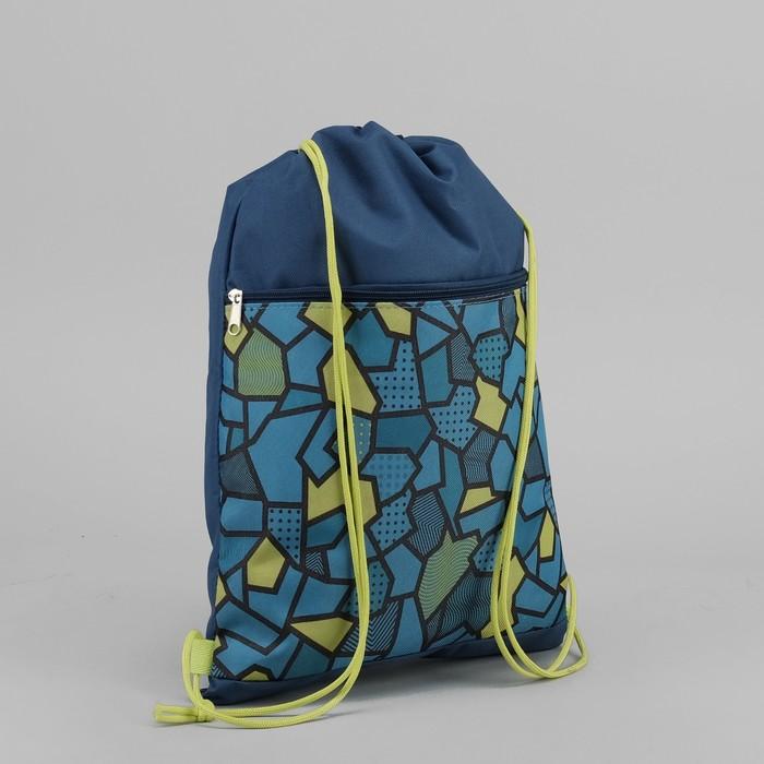 Сумка-мешок для обуви, наружный карман на молнии, принт синий/салатовый ромб