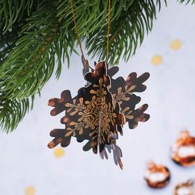 Pendant on the Christmas tree 3D snowflake