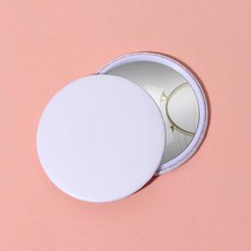 Зеркало компактное , круглое, одностороннее, без увеличения, d=6см, цвет белый Ош
