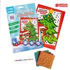 "Mosaic stierna ""Wonderful New year"" + EVA stickers"