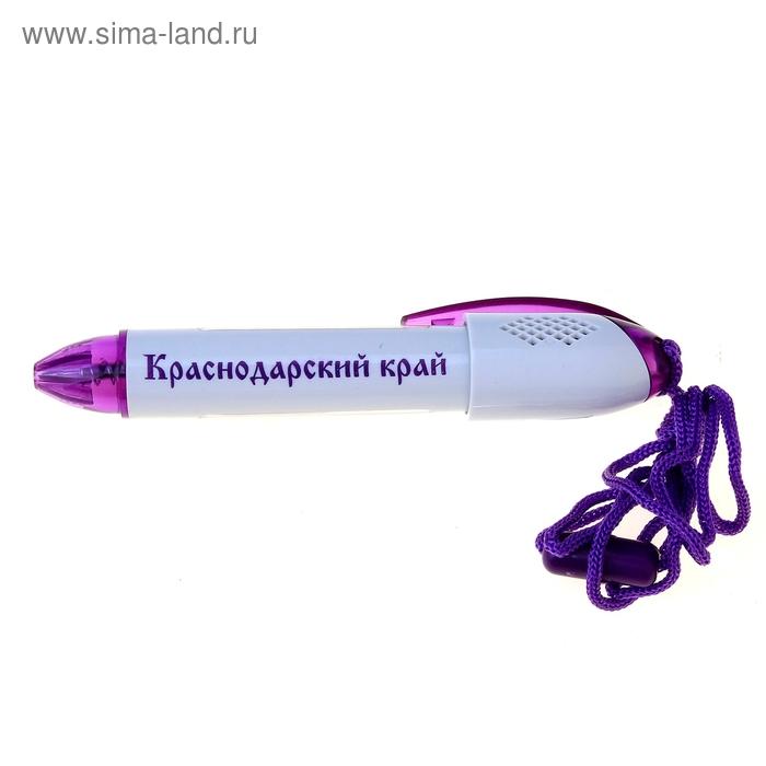 """Ручка - переключатель """"Краснодарский край"""""""