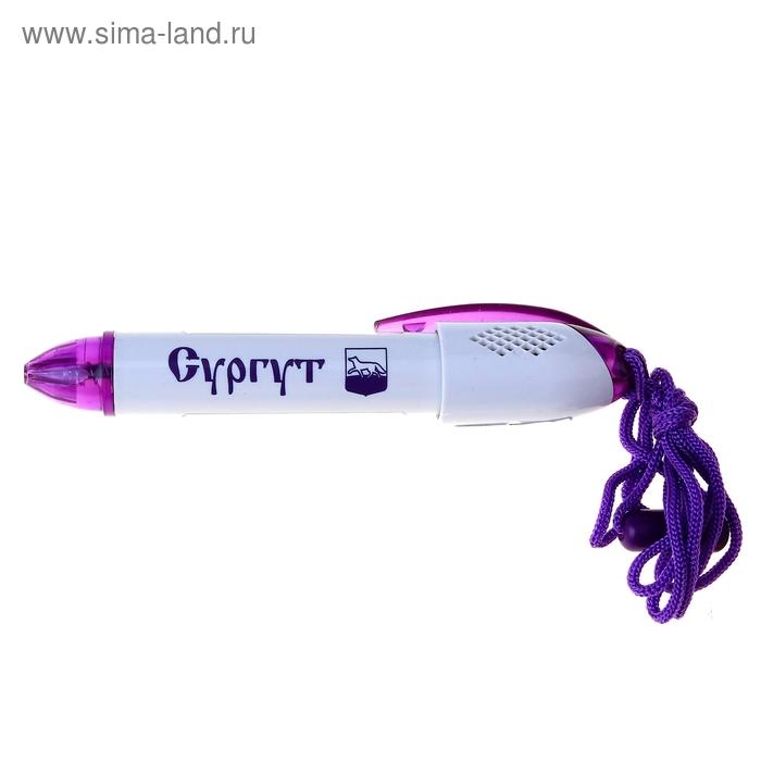 """Ручка - переключатель """"Сургут"""""""