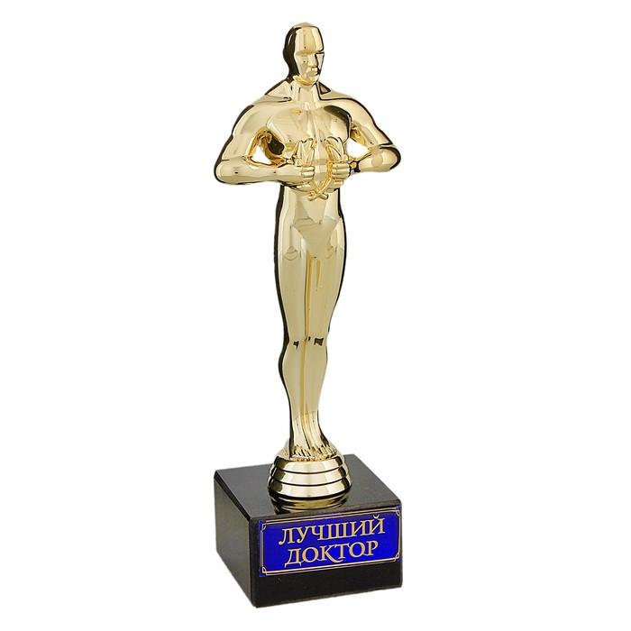 """Оскар """"Лучший доктор"""""""