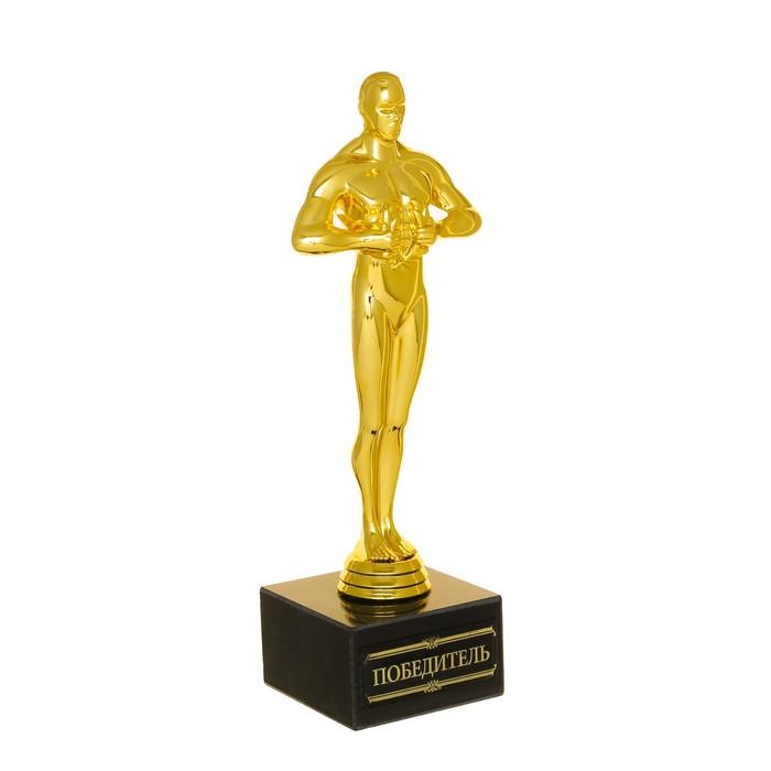 """Оскар """"Победитель"""""""