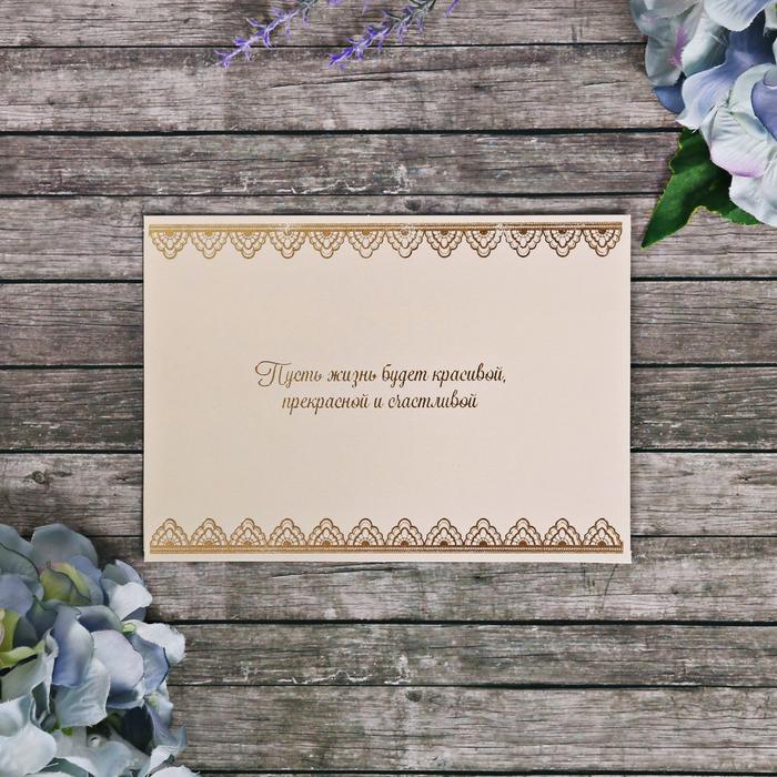 техника интернет магазин поздравительный открыток винтаж открытки