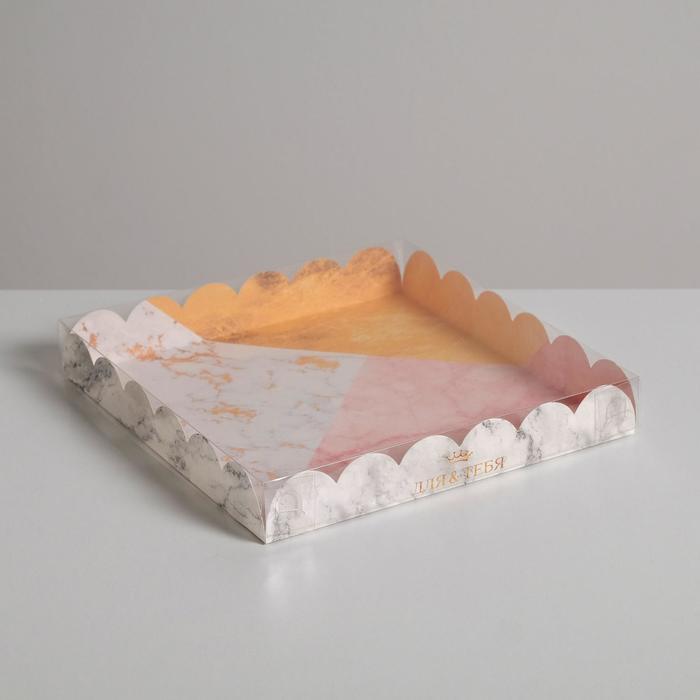 Коробка для кондитерских изделий с PVC-крышкой «Для тебя!», 21 × 21 × 3 см - фото 308984914