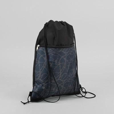 """Сумка-мешок для обуви """"Абстракция"""", наружный карман на молнии, цвет чёрный/серый"""