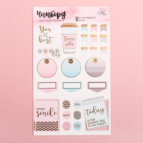Chipboard die cut for scrapbooking Magic smile, 12 x 20 cm