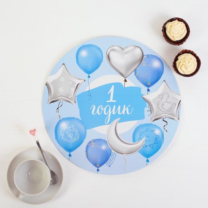 Подставка для торта «1 годик», малыш