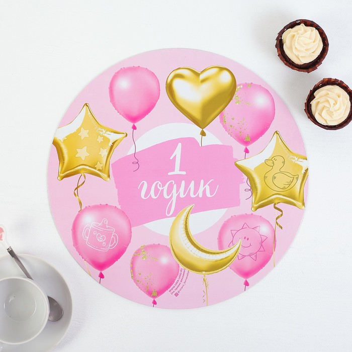 Подставка для торта «1 годик», малышка