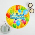 """Подставка для торта """"С днем рождения"""""""